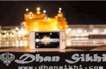 Dhansikhi_Home