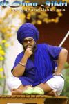 dhansikhi_khalsaji1