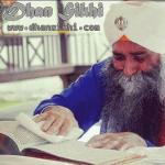 dhansikhi_vairag
