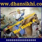 Dhansikhi_maibhago