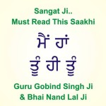 Dhansikhi_bhainanadlal