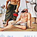 bhai taru singh ji dhansikhi