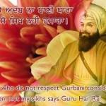 Sri Guru Har Rai Sahib Ji and Bhai Gonda