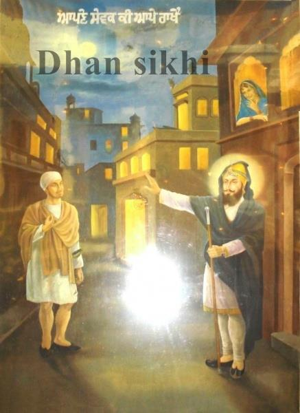 Dhansikhi-bhai-joga-singh