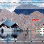 Dhan sikhi February calender 2016