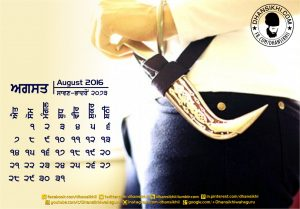 dhansikhi-monthly-calander-august-1