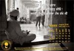 dhansikhi-monthly-calander-august-2