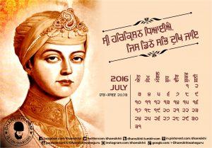 Dhansikhi-Monthly Calander-July-2