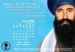 Dhansikhi-Monthly Calander-June-1
