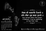 Dhansikhi-Monthly Calander-May-1