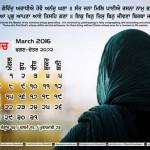 Dhansikhi-Monthly-Calander-March-1