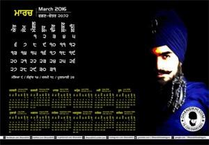 Dhansikhi-Monthly-Calander-March-2
