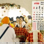 Dhansikhi-Monthly-Calander-March-3