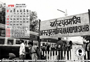 Dhansikhi-Monthly-Calander-March-5