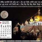 Dhansikhi-Monthly-Calander-March-6