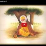 Saakhi Guru Nanak dev ji