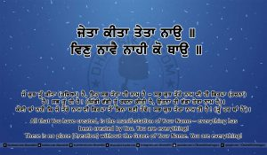 Sri Guru Granth Sahib Ji Arth Ang 4 post 14