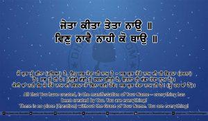 Sri Guru Granth Sahib Ji Arth Ang 4 post 14
