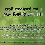 Sri Guru Granth sahib Ji Arth Ang 2 post 3
