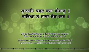 Sri Guru Granth Sahib Ji Arth Ang 4 post 15