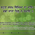 Sri Guru Granth Sahib Ji Arth Ang 5 post 15