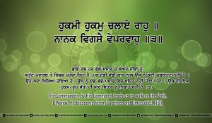 Sri Guru Granth sahib Ji Arth Ang 2 post 3
