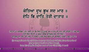 Sri Guru Granth Sahib Ji Arth Ang 5 post 18