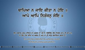 Sri Guru Granth Sahib Ji Arth Ang 2 post 7