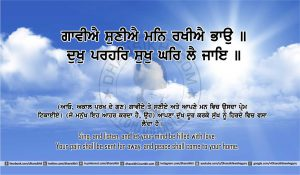 Sri Guru Granth Sahib Ji Arth Ang 2 post 9