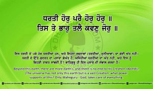 Sri Guru Granth Sahib Ji Arth Ang 3 post 24
