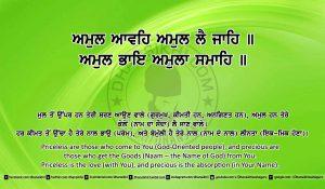 Sri Guru Granth Sahib Ji Arth Ang 5 post 23