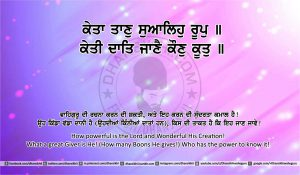 Sri Guru Granth Sahib Ji Arth Ang 3 post 27