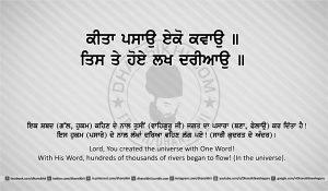 Sri Guru Granth Sahib Ji Arth Ang 3 post 28