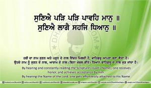 Sri Guru Granth Sahib Ji Arth Ang 3 post 2