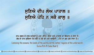 Sri Guru Granth Sahib Ji Arth Ang 2 post 18