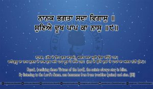 Sri Guru Granth Sahib Ji Arth Ang 2 post 22