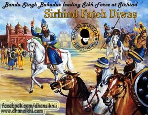 Banda-Singh-Bahadur-leading-Sikh-Force-at-Sirhind_web