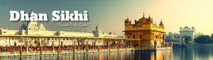 FB Cover Golden Temple