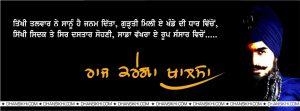 FB Cover Raj Karega Khalsa
