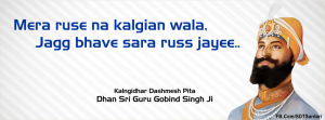 FB Cover Sri Guru Gobind Singh Ji