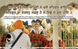 Gurbani Quotes 36