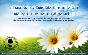 Gurbani Quotes 48