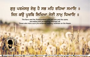 Gurbani Quotes 49