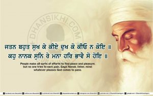 Gurbani Quotes 39