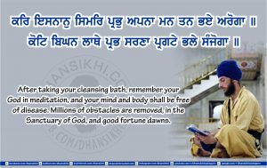 Gurbani Quotes 23
