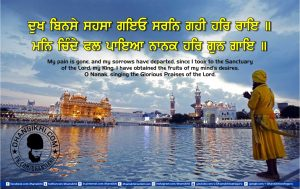 Gurbani Quotes 30