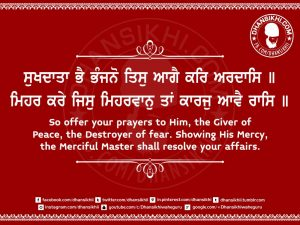 Gurbani Quotes 61