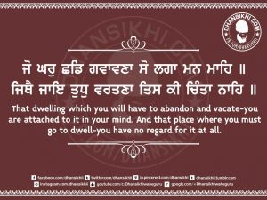 Gurbani Quotes 54
