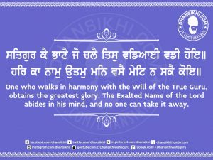 Gurbani Quotes 2