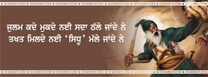 FB Cover for Singh